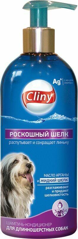 Клини Cliny Шамп-конд. д/длин. собак роскош шелк 300мл
