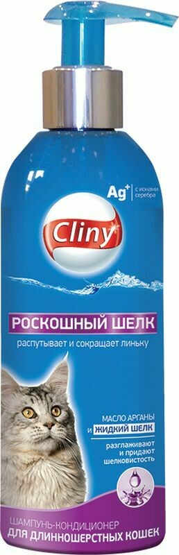 Клини Cliny Шамп-конд. д/длин. кошек роскош шелк 200мл