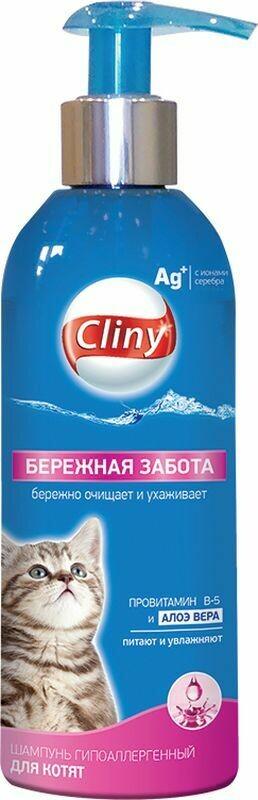 Клини Cliny Шампунь  д/котят бережная забота 200мл