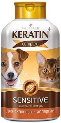 KERATIN+ Sensetive шампунь д/аллергичных кош. и соб. 400мл
