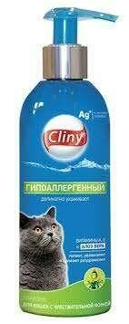 Cliny Шампунь  д/кошек гипоаллергенный  200мл