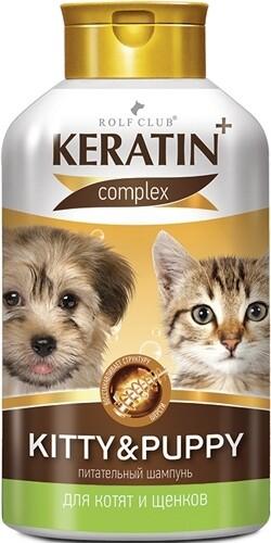 KERATIN+ Kitty&Puppy шампунь д/котят и щенков 400мл