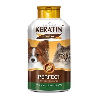 KERATIN+ Perfect шампунь д/всех типов шер. кош. и соб. 400мл