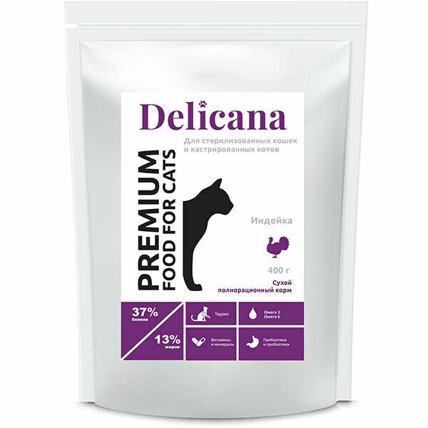 Деликана Delicana сух.д/кошек 0,4кг кастрированных и стерилизованных,индейка