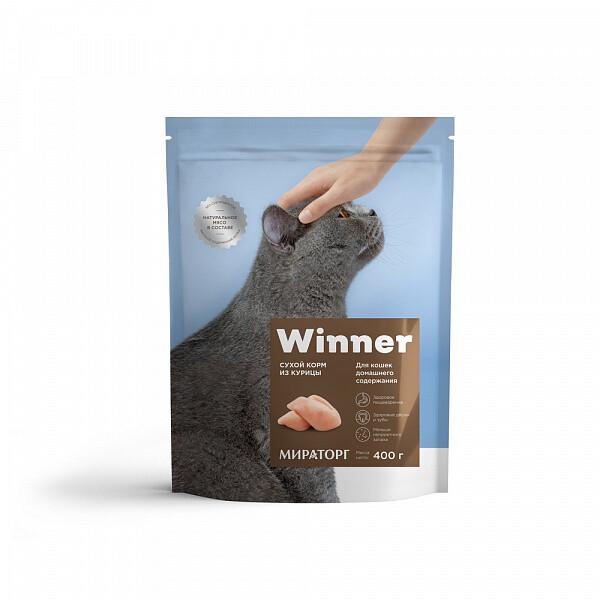 Виннер Корм для кошек домашнего содержания курица 400г
