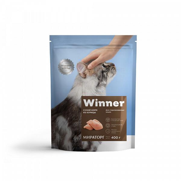 Виннер Корм для стерилизованных кошек курица 400г