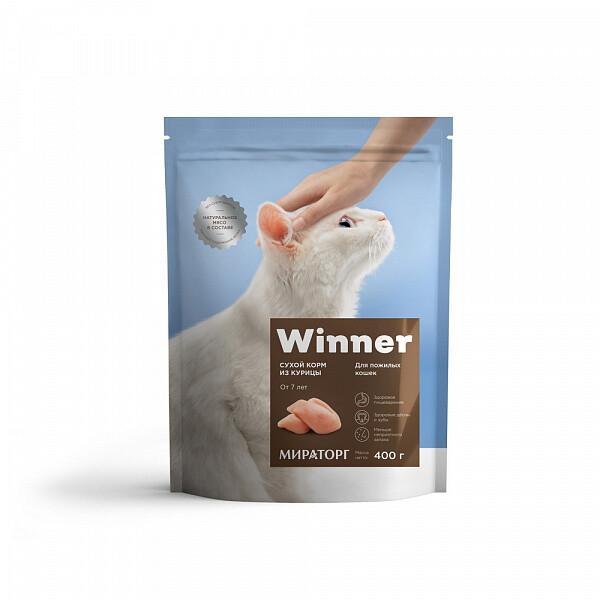 Виннер Корм для возрастных кошек курица 400г