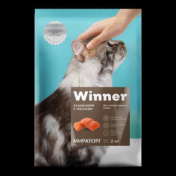 Виннер Корм для стерилизованных кошек лосось 190г