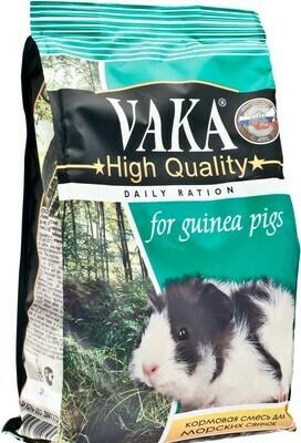 Вака ВАКА High Quality 500 г д/морских свинок(пакет)