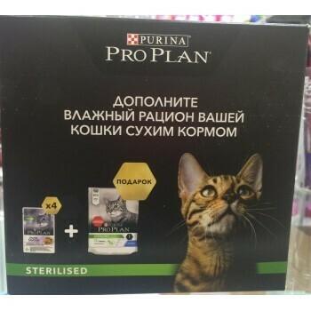 НАБОР д/кошек стерил ПРО ПЛАН кур+инде(4x85g+200g)