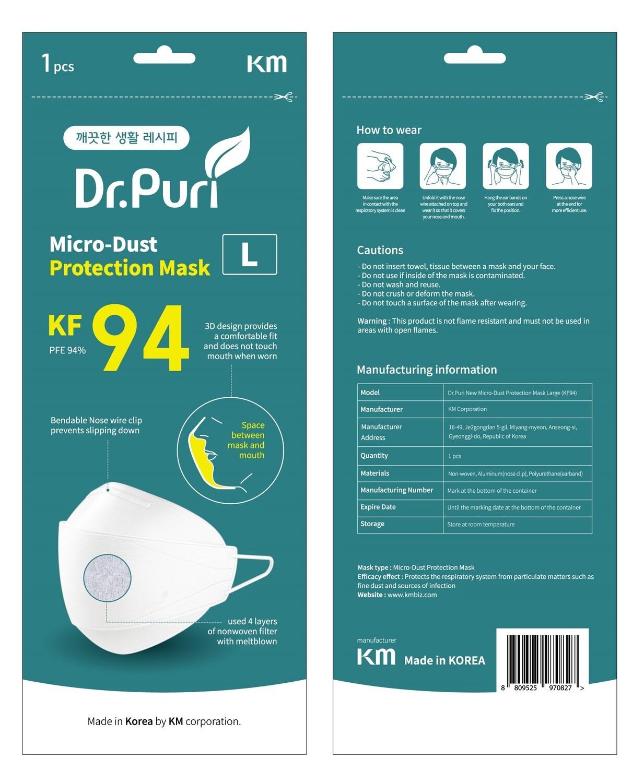 "Dr.Puri KF94 Mask Large-White (KFDA/FDA/CE Approved)(US Version/Eng Package) 닥터퓨리 황사마스크 대형 화이트 '한국 식약처 허가 및 본사 공식 미국 수출 제품' ""Free Shipping"" (Official Distributor)"