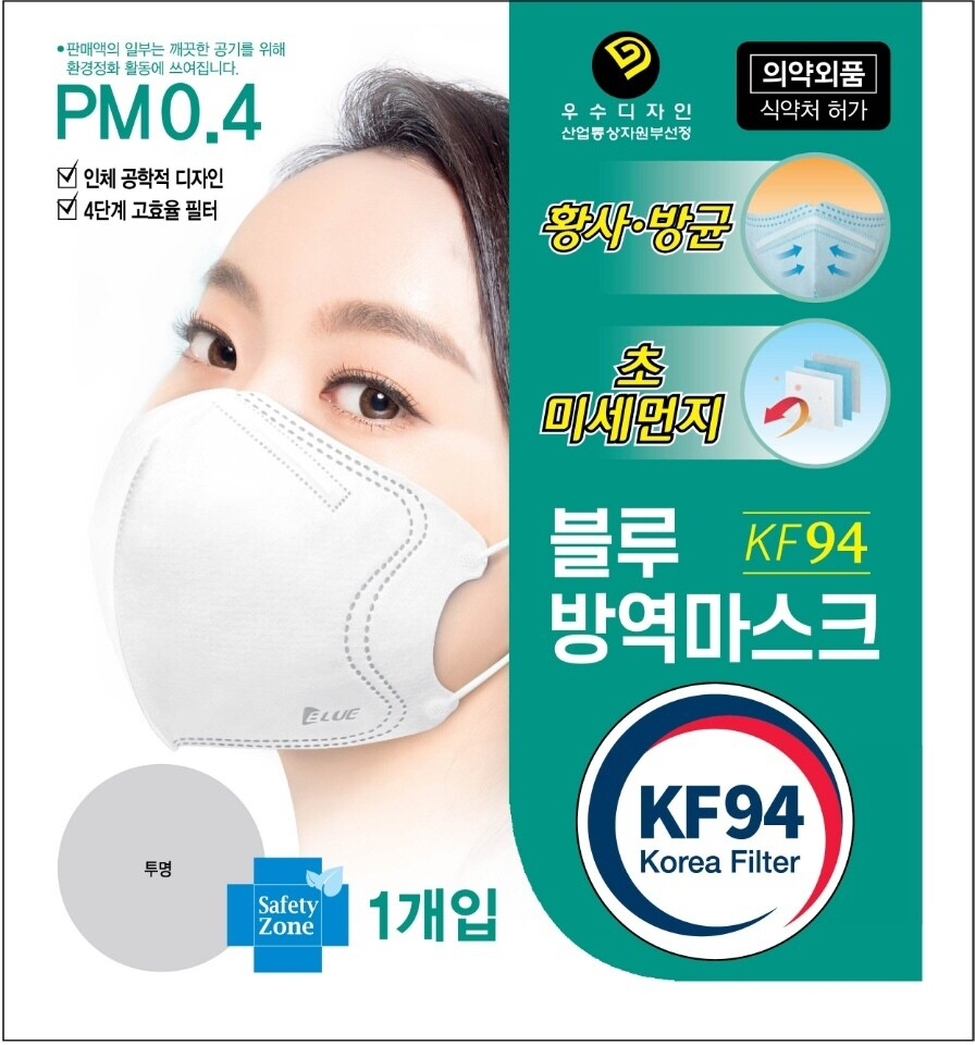 BLUE Industry KF94 Mask (Large - Adult Size) (ONLY@BE HEALTHY) 미주 최초 단독 정식 수입! 블루본 KF94 대형 사이즈  (Official Distributor)