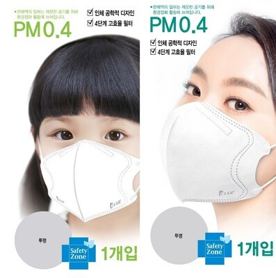 Blue Industry KF94 Mask (Total 100pcs) / Blue KF94 Mask (Adult Size 50pcs+ Kids Size 50pcs) (ONLY@BE HEALTHY) 미주 최초 단독 정식 수입! 블루본 KF94 대형50pcs+소형50pcs (Official Distributor)