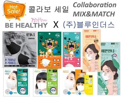 **SPECIAL SALE MIX&MATCH EVENT** (BE HEALTHY X BLUE INDUS) ANY 9 KINDS OF BLUE INDUSTRY MASKS 100pc  건강합시다X블루인더스