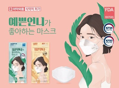 BLUE Industry KF94/KF80 3D Masks (Large) (ONLY@BE HEALTHY) 미주 최초 단독 정식 수입! 블루본마스크 예쁜언니가 좋아하는 마스크 KF94/KF80 대형 (Official Distributor)