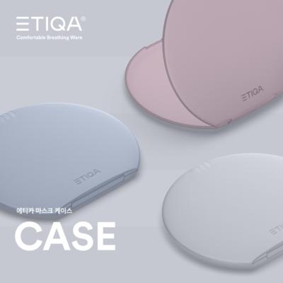 ETIQA MASK CASE 3 pack 에티카 마스크 케이스 색상별 3종세트(WHITE,BLUE,PINK)