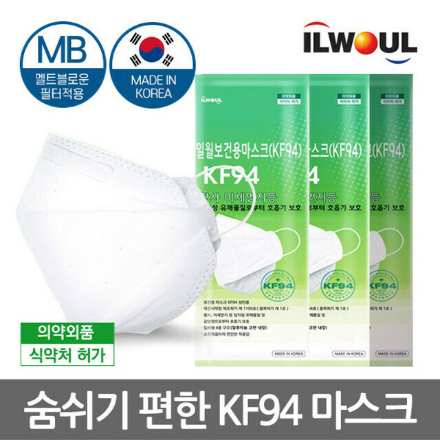 ILWOUL KF94 MASK (KFDA Approved/FDA Registered) 100pcs 일월 보건용 KF94 황사 방역용 마스크 최저가세일 (NO GIFT/ NO SAMPLES) (Official Distributor)