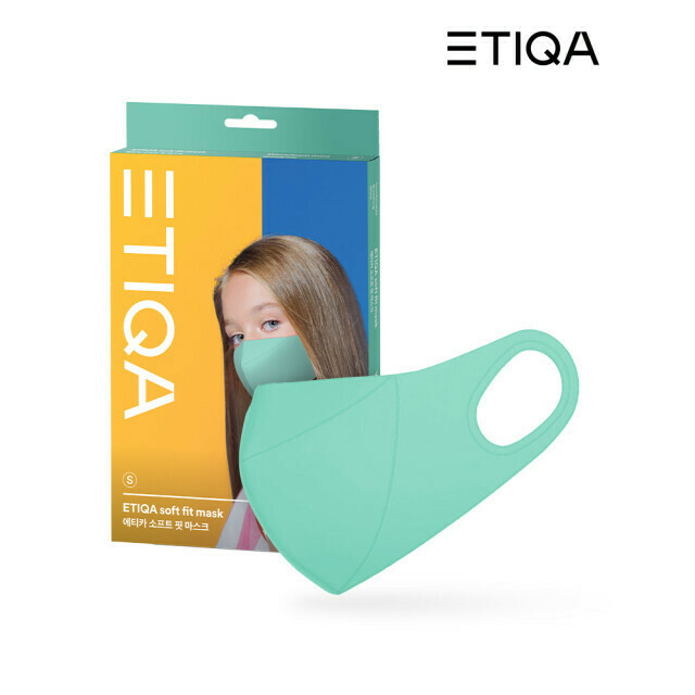 ETIQA SOFT FIT MASK MINT SMALL (REUSABLE) 에티카 소프트 핏 마스크 민트 스몰 (Official Distributor)