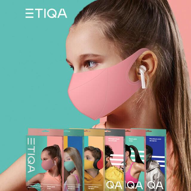 ETIQA SOFT FIT MASK PINK SMALL (REUSABLE) 에티카 소프트 핏 마스크 핑크 스몰 (Official Distributor)