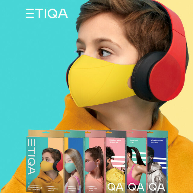ETIQA SOFT FIT MASK YELLOW SMALL (REUSABLE) (Official Distributor)