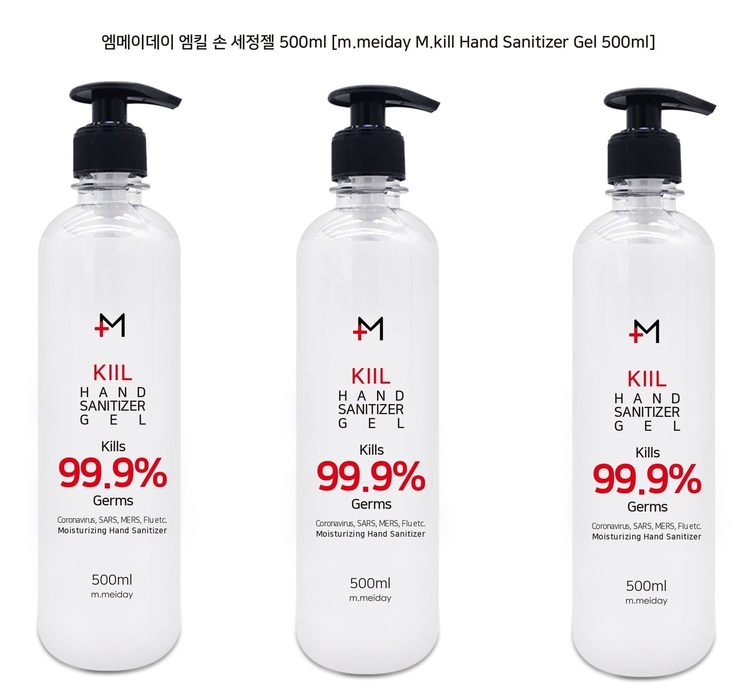M.MEIDAY M.KILL HAND SANITIZER GEL- 70% alcohol (500ml/16.9oz)*3bottles - FREE SHIPPING  (Made in Korea)