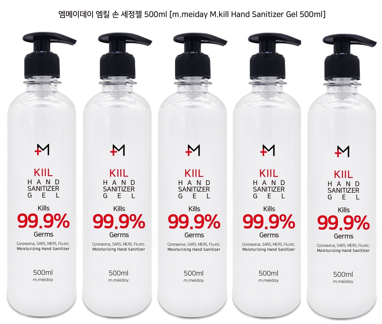 M.MEIDAY M.KILL HAND SANITIZER GEL- 70% alcohol (500ml/16.9oz)*5 bottles - FREE SHIPPING  (Made in Korea)