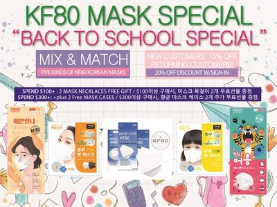 **SPECIAL SALE MIX&MATCH EVENT** ANY 5 KINDS OF KF80 MASKS 100pcs 준비하시고 고르세요!!  마스크! 이젠 취향대로 원하는대로 골라서 사자! (FREE GIFTS WITH THIS DEAL)