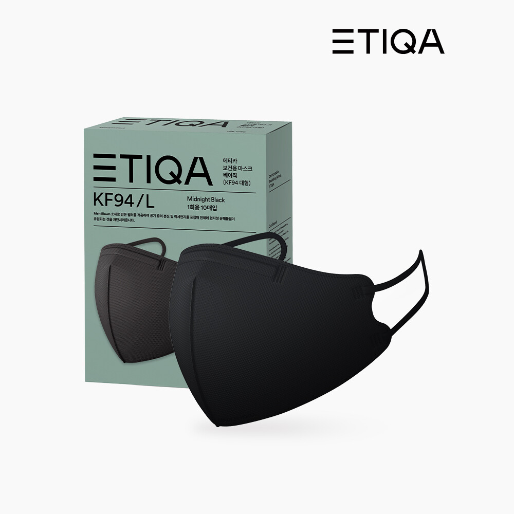 **SPECIAL SALE-100pcs** ETIQA KF94 BASIC MASK BLACK-LARGE / 에티카 보건용 베이직 마스크 KF94 대형 블랙 (Official Distributor) (SOLD OUT, IN STOCK 10/24, PRE-ORDER / SHIP FROM 10/26)