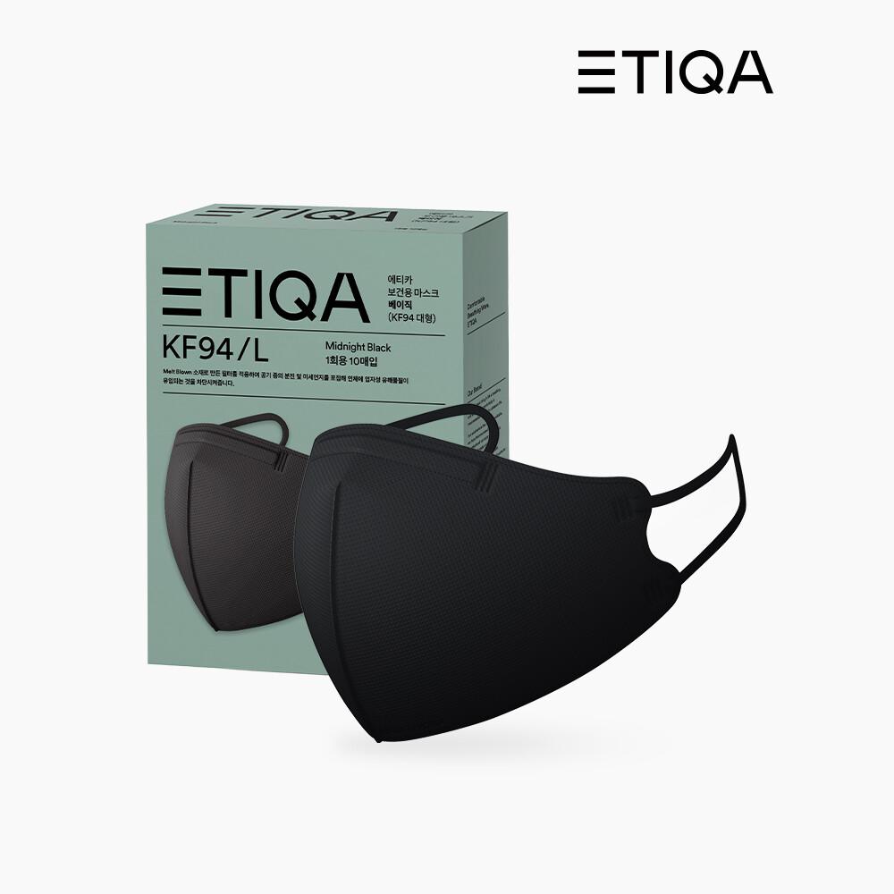 ETIQA KF94 BASIC MASK BLACK-LARGE / 에티카 보건용 베이직 마스크 KF94 대형 블랙 (Official Distributor)