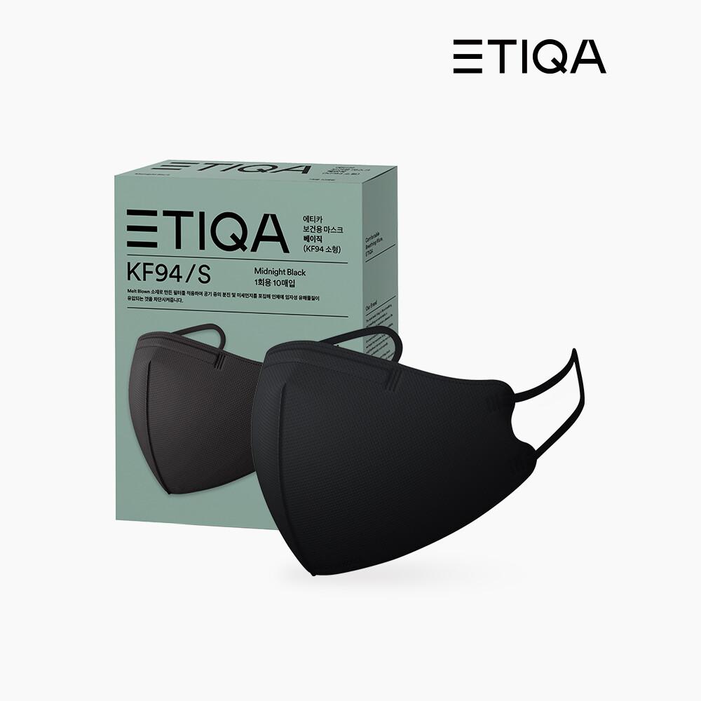 ETIQA KF94 BASIC MASK BLACK-SMALL / 에티카 보건용 베이직 마스크 KF94 소형 블랙 (Official Distributor)