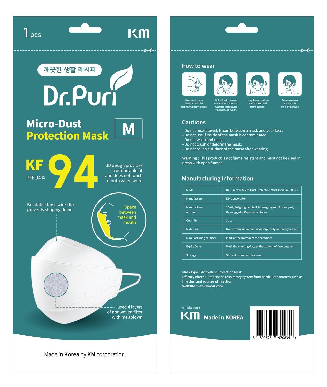"""NEW ARRIVAL"" Dr.Puri KF94 Mask-Medium-White (KFDA/FDA/CE Approved)(US Version/Eng Package) 닥터퓨리 황사마스크 화이트(중형) '한국 식약처 허가 및 본사 공식 미국 수출 제품' ""Free Shipping"" (Official Distributor)"