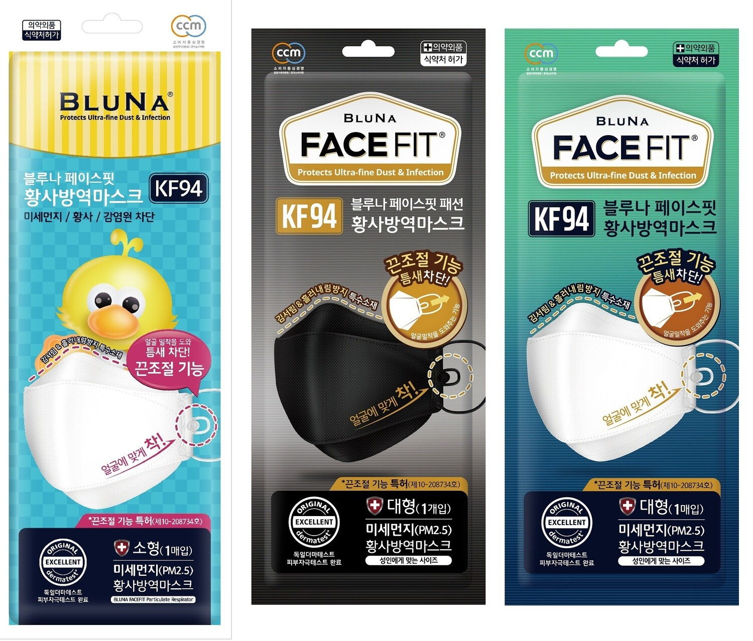 """NEW ARRIVAL"" BLUNA FACEFIT KF94 MIX&MATCH!! 100pcs 블루나 페이스 핏 황사마스크 100pcs 믹스앤매치 스페셜!!!' ""Free Shipping"" (Official Distributor)"