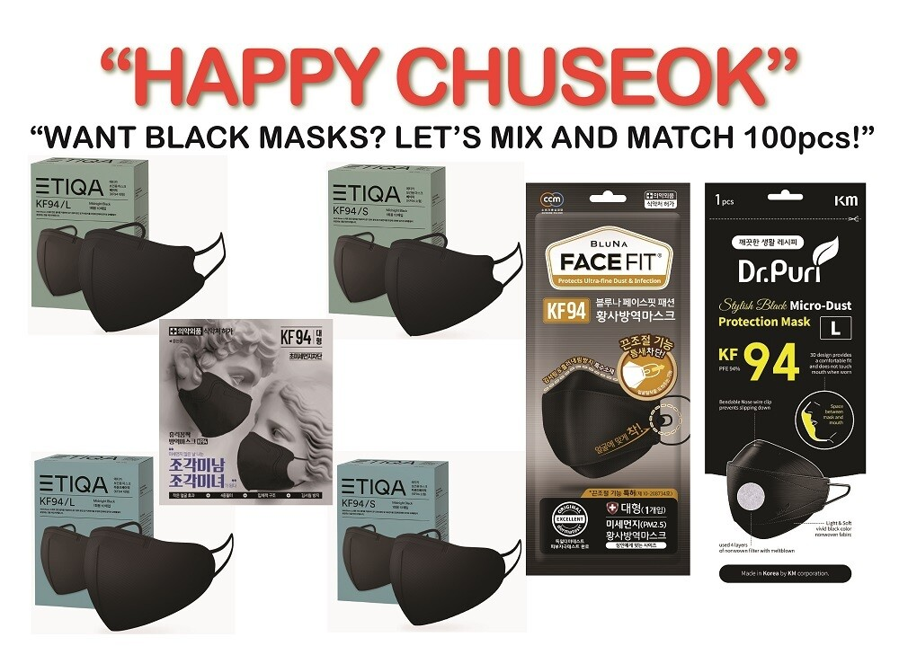"""Sale Ended, Thank you!"" BLACK MIX&MATCH!!! 100pcs 블랙마스크 믹스앤매치 스페셜!!! (7 KINDS OF BLACK PREMIUM KF94 MASKS 100pcs) ""Free Shipping"" (NO INNERBOX! NO FREE GIFTS OR SAMPLES!) ""ENDS ON 10/22"""