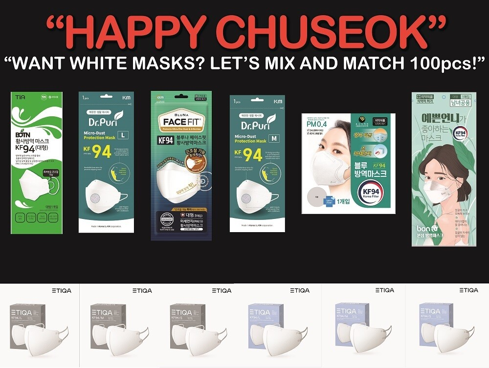 """""""Sale Ended, Thank you!"""" WHITE MIX&MATCH!!! 100pcs 화이트 마스크 믹스앤매치 스페셜!!! (12 KINDS OF WHITE PREMIUM KF94 MASKS 100pcs) """"Free Shipping"""" (NO INNERBOX! NO FREE GIFTS OR SAMPLES!) """"ENDS ON 10/22"""""""