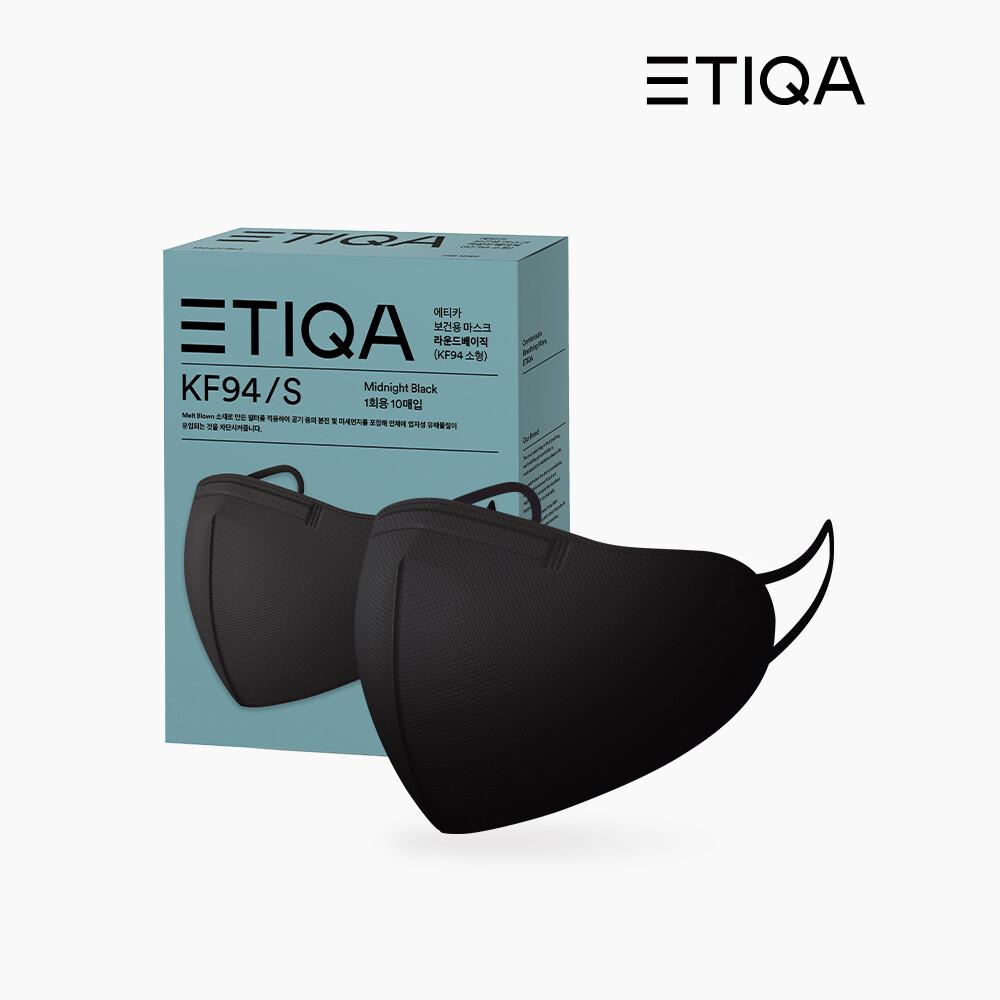 **SPECIAL SALE-100pcs** ETIQA KF94 ROUND BASIC MASK BLACK-SMALL / 에티카 보건용 라운드 베이직 마스크 KF94 소형 블랙 (Official Distributor)