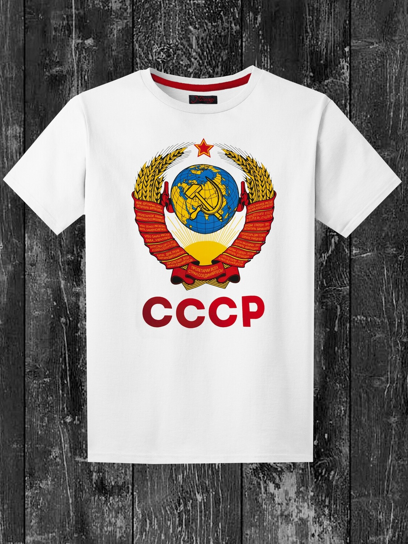 "Футболка мужская ""Герб СССР"""