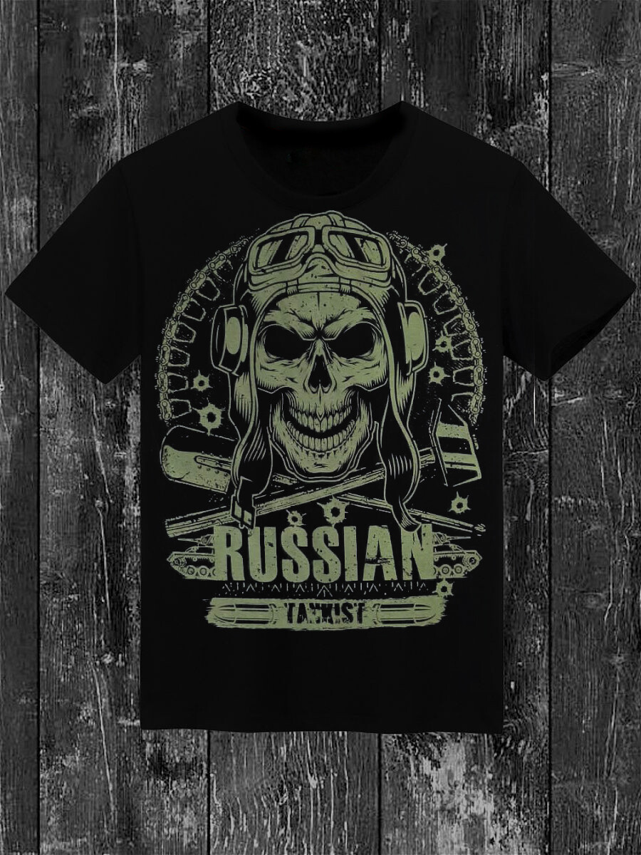 """Футболка мужская """"Танкист"""""""