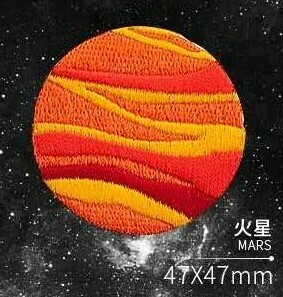 Rocket Class Mars Badge