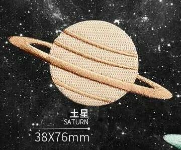 Rocket Class Saturn Badge