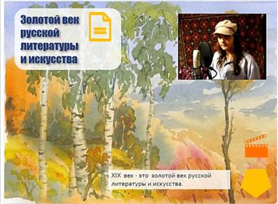 11_Золотой век русской литературы и искусства. Писатели XIX века (ММ)