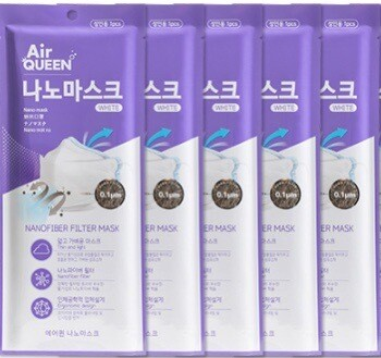 AIRQUEEN NANO FIBER FILTER MASK (SET OF 3)