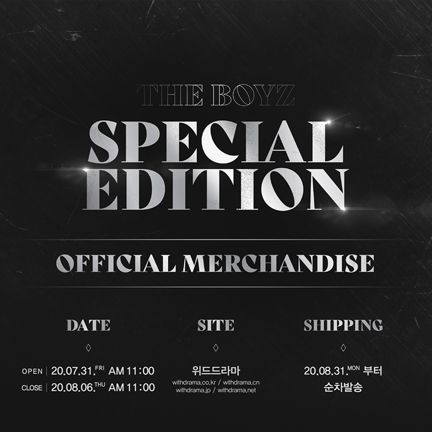 The Boyz - Special Edition Merchandise