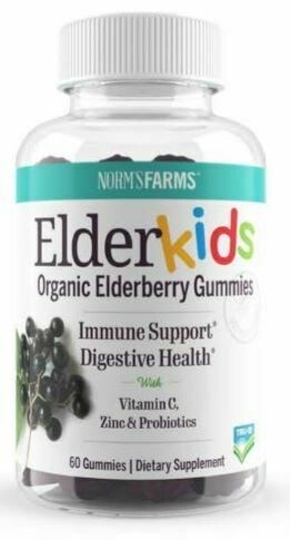 Elderberry Gummies - Children