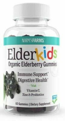 Elderberry Gummies - Children