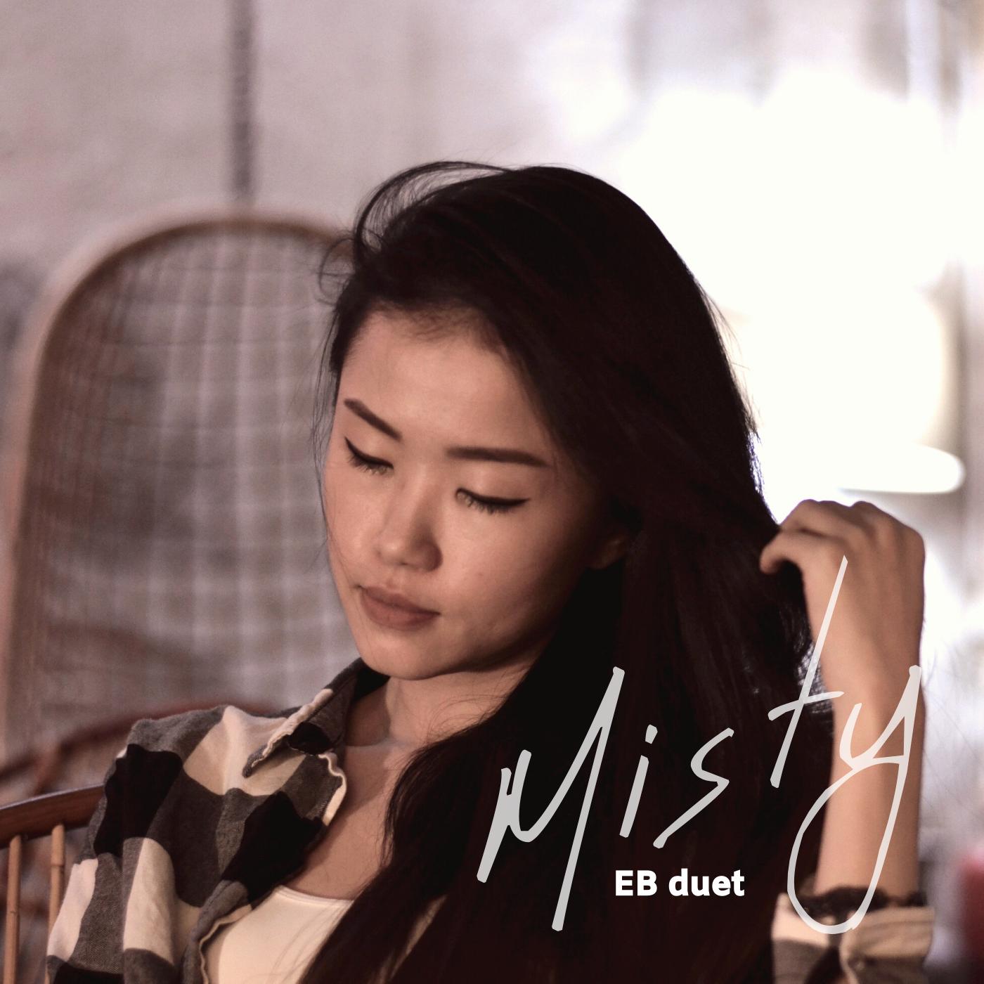 MISTY (2019)
