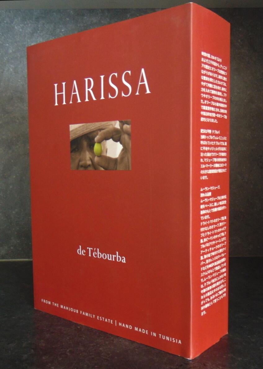 LES MOULINS MAHJOUB – HARISSA DE TÉBOURBA