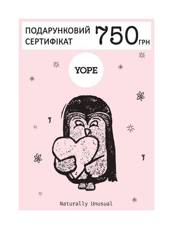 Подарунковий сертифікат номіналом 750 грн