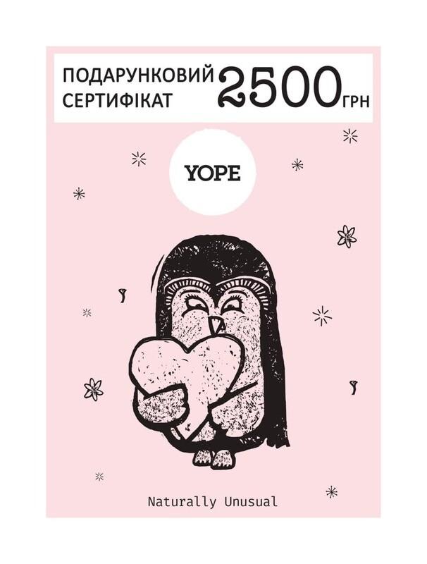 Подарунковий сертифікат номіналом 2500 грн