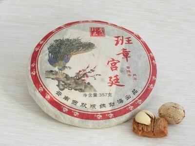Бан Жан Гон Тин