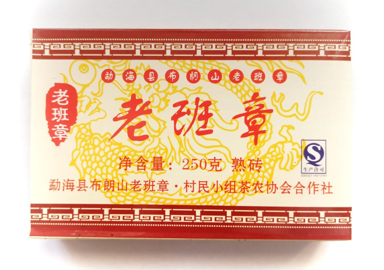 Шу Пуэр Нань Ноу Шань, кирпич 250г.